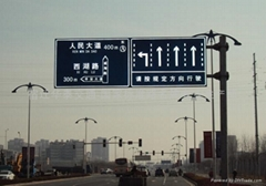 交通標誌牌