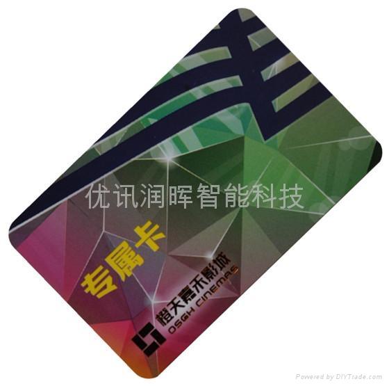 接触式IC卡 1