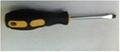 Screwdriver   (massage handle)