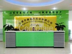 Dongguan Comofaje Industrial Co.Ltd
