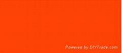活性橙122#