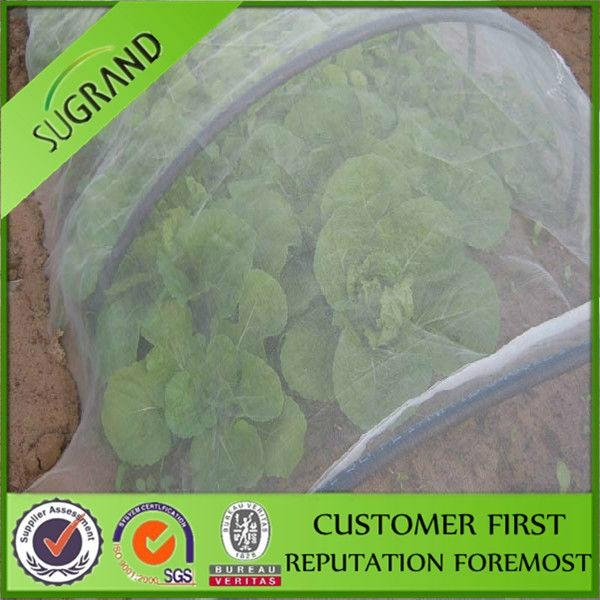 HDPE material with UV stabilizer anti insect net for vegetable 2