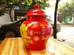 泸州老窖酒瓶
