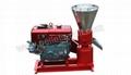 diesel flat die pellets mill