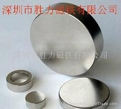 電鍍磁鐵鍍鎳強力磁