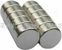 圓柱強力磁鐵 2