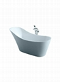 Aroma Acrylic Plain Bathtub With Pop-up