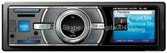 Car MP3/Radio player with USB/SD/AUX/FM