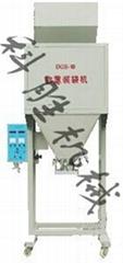 山西运城颗粒化肥包装机