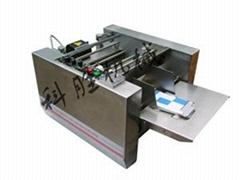 山西运城科胜塑料袋钢印打码机