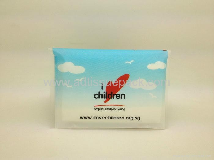 Ad wallet tissue to Malaysia 1