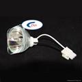 XR-N850SA夏普投影儀燈