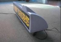 出租车车顶led电子显示屏 1