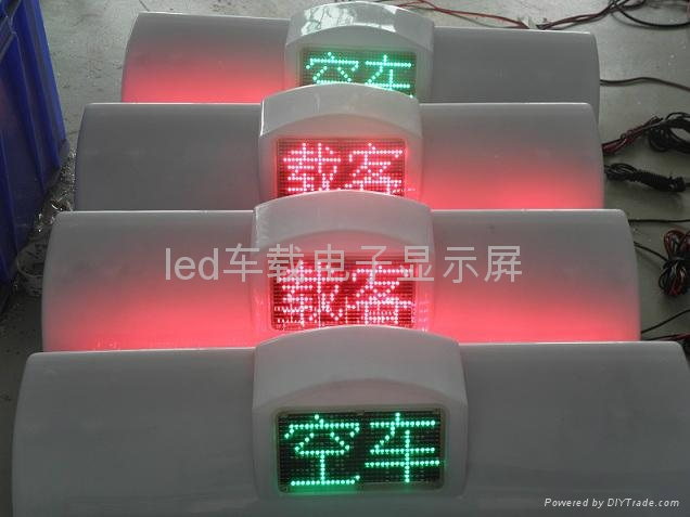 供应出租车车顶led显示屏 1