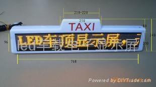 供应出租车车顶led显示屏 2