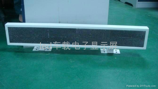 供应出租车车顶led显示屏 4