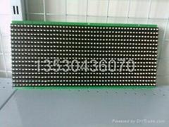 p8*10车载led单元板