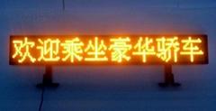 車后窗led電子廣告屏