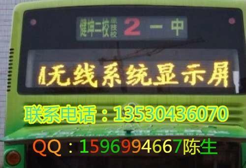P7.62无线车载电子广告屏 1