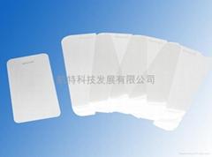超優惠手機保護膜