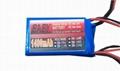 BABY Series lipo packs (20C-70C) 2