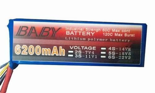 BABY Series lipo packs (20C-70C) 5