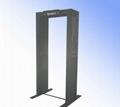 Walkthrough metal detector gate 1