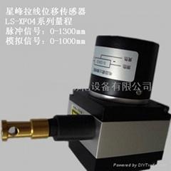 1000毫米模拟信号拉线位移传感器