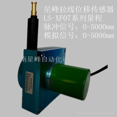 5000毫米模拟信号拉线位移传感器 1