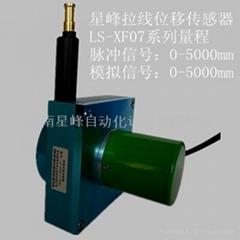 5000毫米模拟信号拉线位移传感器