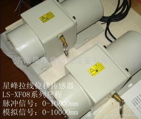 10米模拟信号拉绳电阻尺 1