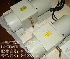10000毫米脉冲信号拉线位移编码器