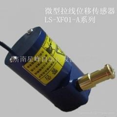 微型500mm脉冲信号拉线位移传感器
