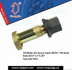 Wheel Hub Bolts&nuts for Truck HINO