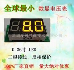 直流数显电压表