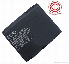 China Manufacture Cheap Cell Phone Battery For Motorola