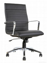 Office metal chrome manager executive chair ergonomic design good synthetic leat