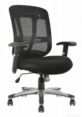 High back mesh office manager executive boss chair sychro tilt ergonomic design