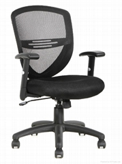 Mesh office plastic chair staff task computer study ergonomic design good qualit