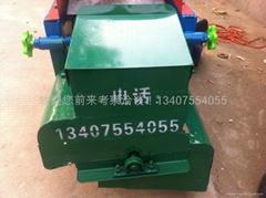 玉米剝皮機配套脫粒吹風系統