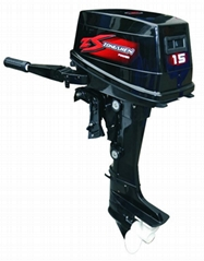 High quality 15HP outboard engine - Zongshen