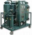 TZJ Series Vacuum Oil Purifier for Turbine Oil