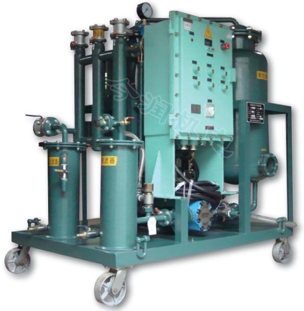 FZJ Series Explosion-Proof Vacuum Oil Purifier 1