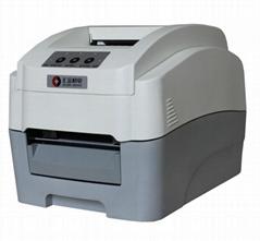 汇金身份证复印机