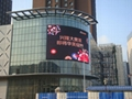 Full color outdoor display