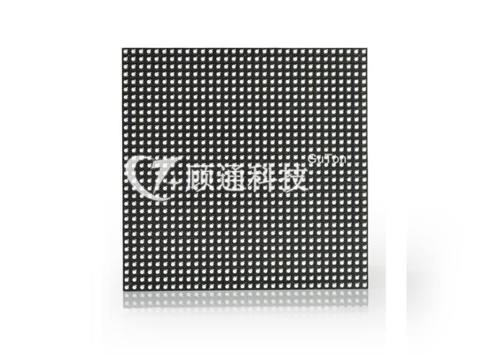P5 SMD indoor RGB led screen - High-def 2