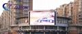 P14 Outdoor DIP RGB led display screen