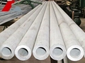 Stainless Steel for Power plant Pipes