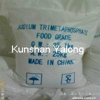 Sodium TrimetaPhosphate(STMP)7785-84-4