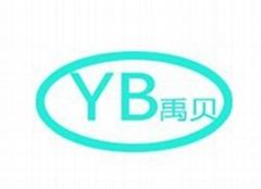 Shanghai YUBEI Precision Ceramics Co., Ltd.